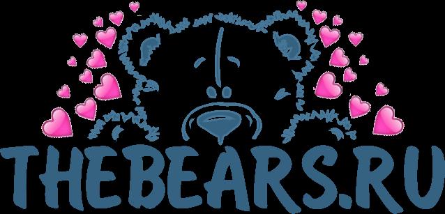 Большие плюшевые медведи в Симферополе